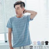 細橫條紋短袖上衣【JG5491】OBIYUAN 韓版圓領短T 共4色