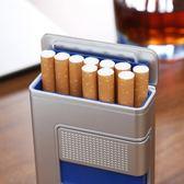 全自動多功能男士塑料超薄創意煙盒香菸盒防潮防壓14支裝自動推煙  麻吉鋪