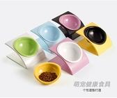 寵物碗貓狗碗食盆斜口食盆餐桌【步行者戶外生活館】