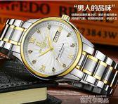 超薄防水精鋼帶石英男女手錶男士腕錶送皮帶學生女士男錶手錶 依凡卡時尚
