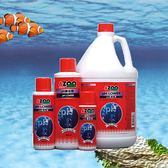 AZOO pH調低劑 3800ml