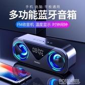 藍芽音箱無線家用手機迷你小音響超重低音炮大音量雙喇叭籃牙影響 polygirl
