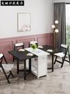 餐桌小戶型摺疊實木簡約現代2省空間4椅家用6多功能8人可伸縮飯桌 夢幻小鎮