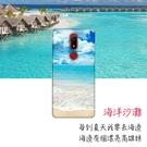 [C11 軟殼] Sugar 糖果 C11 手機殼 外殼 保護套 陽光沙灘