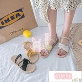 涼鞋 涼鞋女仙女風夏季時尚百搭學生女士平底羅馬鞋【萌萌噠】