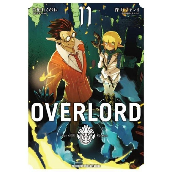 OVERLORD(11)漫畫