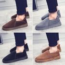 雪地靴男冬季棉鞋東北加絨保暖面包鞋男款短靴子低幫板鞋男士情侶  魔法鞋櫃