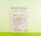 【震撼精品百貨】Hello Kitty 凱蒂貓~兩孔夾檔便條~草莓【共1款】