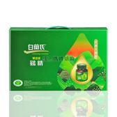 白蘭氏 雞精禮盒 (70g(68ml)*12入)/盒【媽媽藥妝】