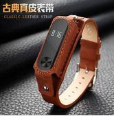 秋奇啊喀3C配件---BHO 小米手環3真皮表帶 小米智能手表2代替換腕帶 頭層牛皮手表帶