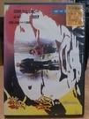 挖寶二手片-J11-033-正版DVD*港片【變臉】朱旭*周任瑩