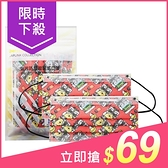 BNNxMASK tobao鵡獅成人平面口罩(5片裝)【小三美日】原價$89
