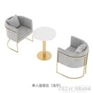 卡座沙發組奶茶店桌椅組合簡約甜品咖啡廳餐飲清新鐵藝CY『新佰數位屋』