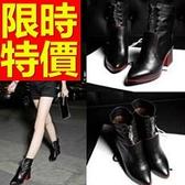 真皮短靴-素雅亮麗簡約高跟女靴子1色62d71【巴黎精品】