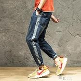 夏季薄款男士牛仔褲男哈倫褲九分男褲大碼寬鬆休閒  【全館免運】
