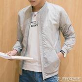 【2件裝】防曬衣服男韓版夏季新款長袖男士夾克戶外套薄款潮   潮流前線