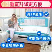 KDE床擋板護欄圍欄兒童大床 防摔床護欄1.8米床寶寶護欄床邊護欄 igo 自由角落