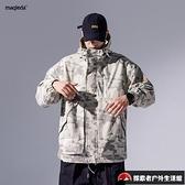 沖鋒衣工裝夾克迷彩燈芯絨連帽外套男日系【探索者戶外生活館】