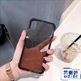 蘋果手機殼透明閃粉iPhone xs max軟殼【英賽德3C數碼館】