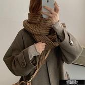 保暖粗線針織大圍巾 Z11397【新年免運】