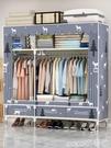 熱賣衣櫃簡易衣櫃帶抽屜牛津布藝現代簡約出租房用臥室雙人掛衣布衣櫃LX  coco