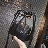 包包女透明水桶包抽帶子母小包正韓簡約單肩斜跨包側背包  蒂小屋服飾