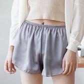 2條裝絲滑冰絲短褲安全褲防走光女夏大碼四角褲外穿百搭打底褲子 范思蓮恩