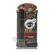 NAF 36H超防水持久眼線膠筆(1+1限定組)深夜極黑【小三美日】