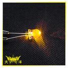 ◤大洋國際電子◢ 8mm透明殼 黃光 高亮度LED (250PCS/包) 0628-Y LED 二極管