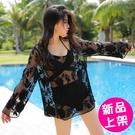 【4203-0525】韩国新款性感網纱蕾丝喇叭沙灘比基尼防曬罩衫(黑/白)
