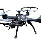遙控飛機無人機四軸飛行器戰斗專業高清航拍直升機兒童玩具航模型 {優惠兩天}