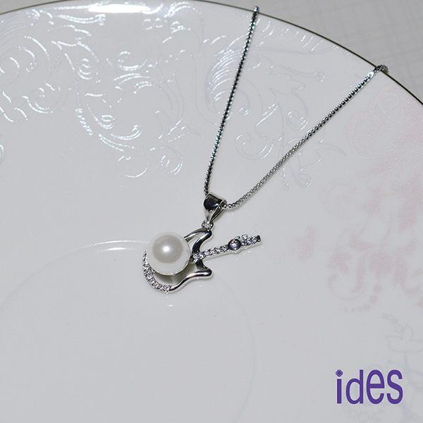 ides愛蒂思 限量日本設計款珍珠母貝項鍊/吉他8mm
