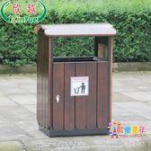 公園鋼木環衛戶外垃圾桶大號室外園林收納環保垃圾箱垃圾筒果皮箱 XW