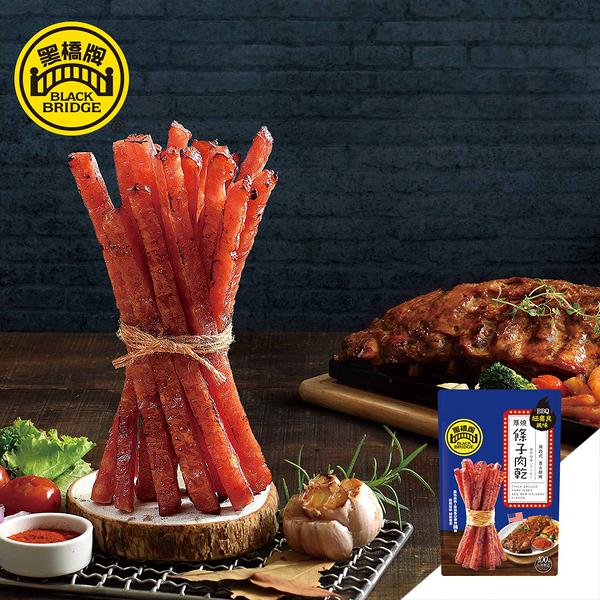 【黑橋牌】BBQ紐奧良厚燒條子肉乾-彩色袋 (2020全新上市)