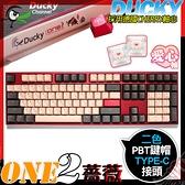 [ PCPARTY ] 創傑 Ducky One 2 薔薇 2021 無背光 TTC 愛心軸 108鍵 機械式鍵盤