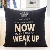 抱枕北歐簡約抱枕沙發靠枕床頭汽車腰靠墊辦公室午睡枕座椅靠背大靠墊 最後一天85折