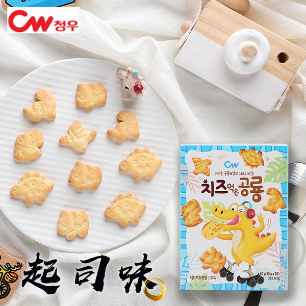 韓國CW 恐龍造型餅乾(起司味)60g【庫奇小舖】