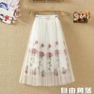 夏季紗裙韓版高腰修身百搭仙女裙花朵刺繡百褶網紗裙半身裙中長款 自由角落