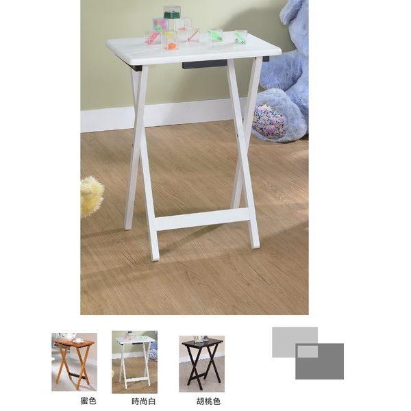 ONE HOUSE-DIY-免組裝免運-茶几邊桌/電腦桌 書桌 辦公桌 學習桌 遊戲桌椅組