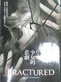 【書寶二手書T8/翻譯小說_JQO】少女的悲劇_凱琳‧史勞特