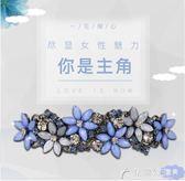 頂夾一字彈簧夾發卡韓國百搭優雅女發飾中年發夾成人水鉆大號頭飾花間公主