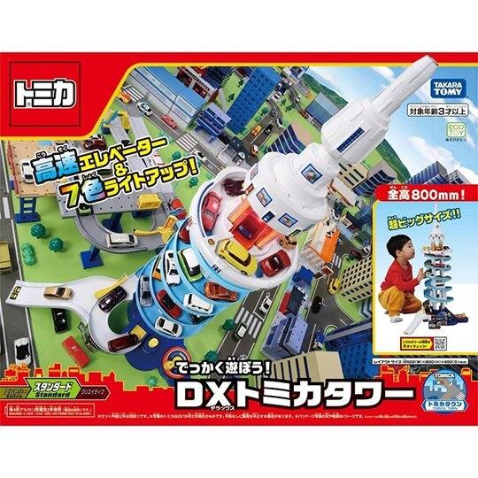 小禮堂 TOMICA多美小汽車 自動摩天停車塔 汽車收納盒 停車場玩具 (紅白) 4904810-79964