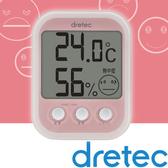 【日本DRETEC】『歐菲普拉斯』中暑流感溫濕度計-粉