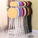 折疊椅子凳子家用椅餐桌凳高時尚小圓凳靠背板凳簡易簡約便攜創意  【全館免運】