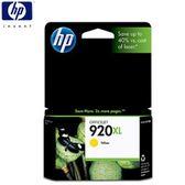 HP NO.920XL/CD974AA 原廠黃色墨水匣