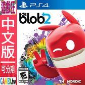 PS4 彩虹塗鴉軍團 2(中文版)