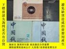 二手書博民逛書店罕見中國錢幣1995年第二期Y22124 出版1995
