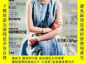 二手書博民逛書店期刊:《Hers都市主婦》罕見2009年5月號Y13372 出版