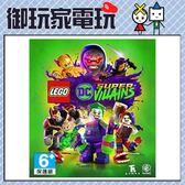 ★御玩家★預購10/17發售 NS Switch 樂高DC超級反派 中文版