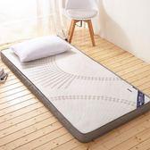 榻榻米床墊0.9大學宿舍單人床褥子1.5加厚海綿墊被1.8m床2米雙人YTL·皇者榮耀3C